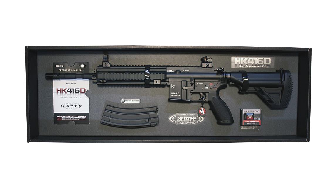 TOKYO MARUI HK416D AEG Rifle (Next Gen)