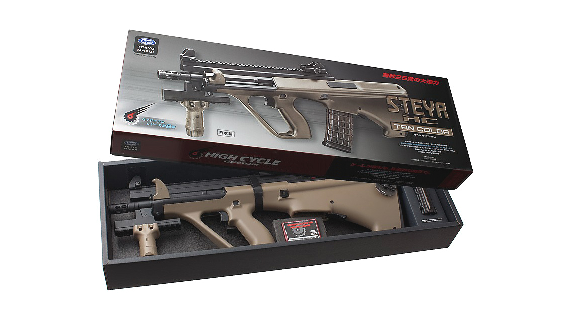 TOKYO MARUI STEYR AUG High Cycle AEG Rifle (TAN)