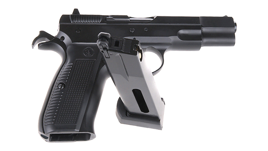KJ WORKS CZ 75 KP-09 GBB Pistol (CO2)