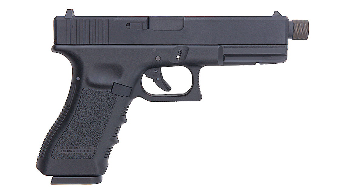 KJ WORKS KP-18 TACTICAL GBB PISTOL (G18  CO2)