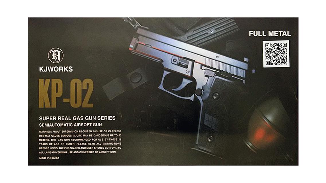 KJ WORKS KP-02 GBB Pistol (P229R, Full Metal, Railed Frame)