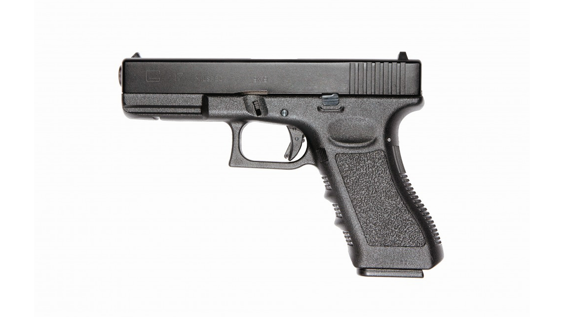 KSC G17 Railed Frame GBB Pistol Airsoft (Metal Slide)