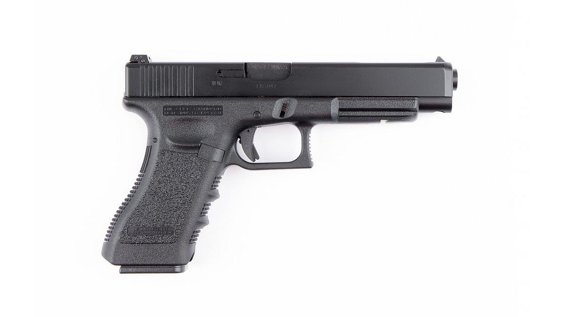 KSC G34 GBB Pistol Airsoft (Metal Slide)