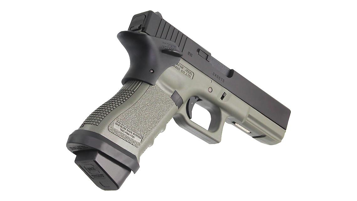 TOKYO MARUI G17 CUSTOM GBB Pistol (FOLIAGE GREEN)