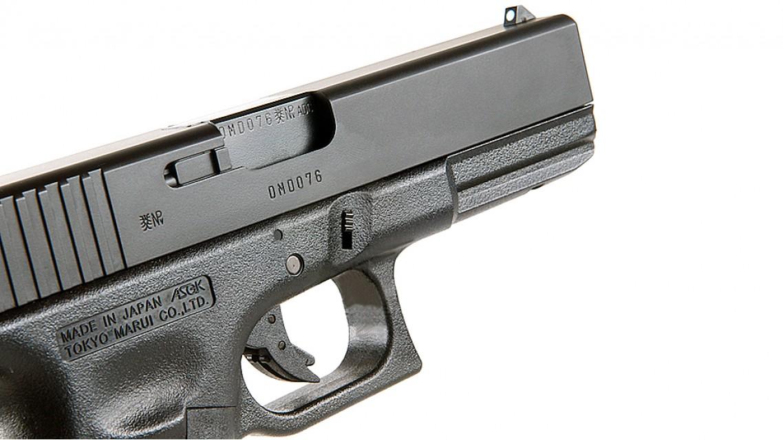 TOKYO MARUI GLOCK 17 GBB Pistol Airsoft (G17, Gen 3)