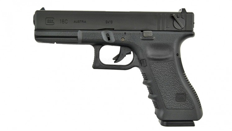 TOKYO MARUI GLOCK 18C GBB Pistol Airsoft  (G18C)