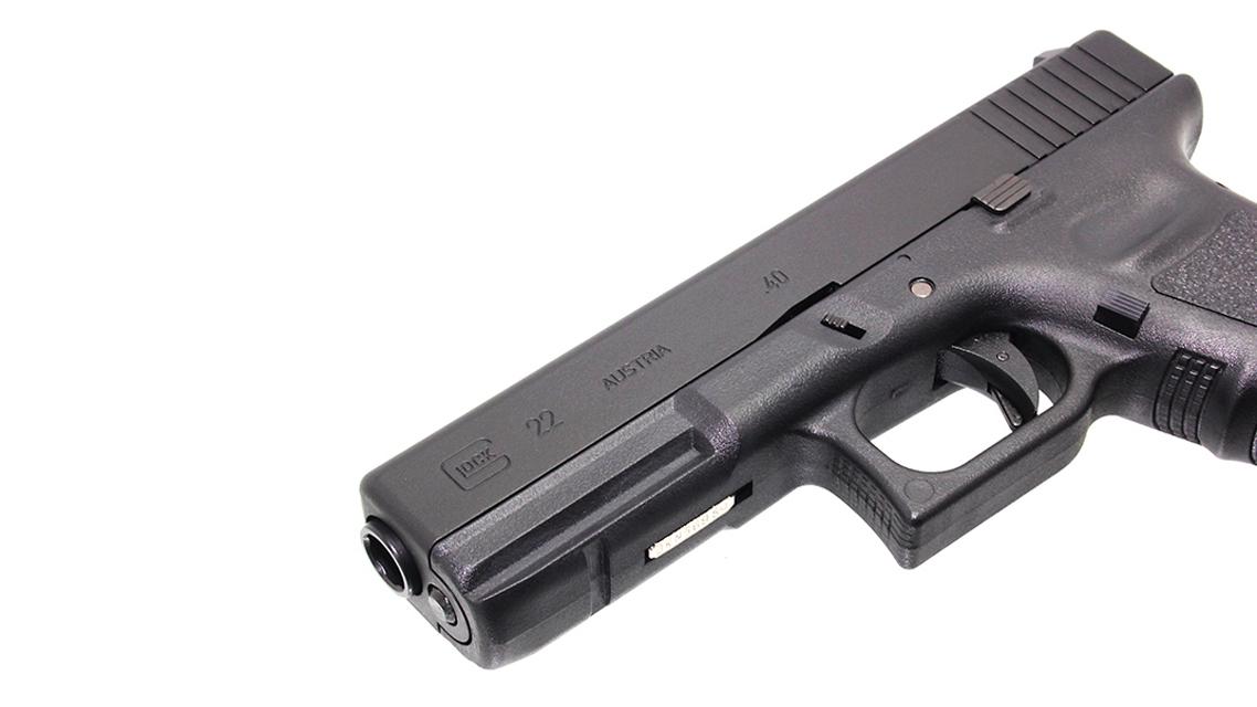 TOKYO MARUI GLOCK 22 GBB Pistol Airsoft  (G22)