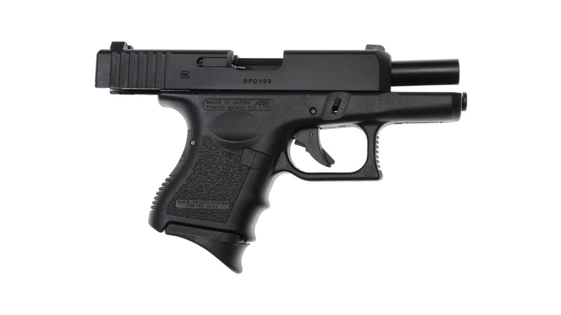 TOKYO MARUI GLOCK 26 GBB Pistol Airsoft  (G26)