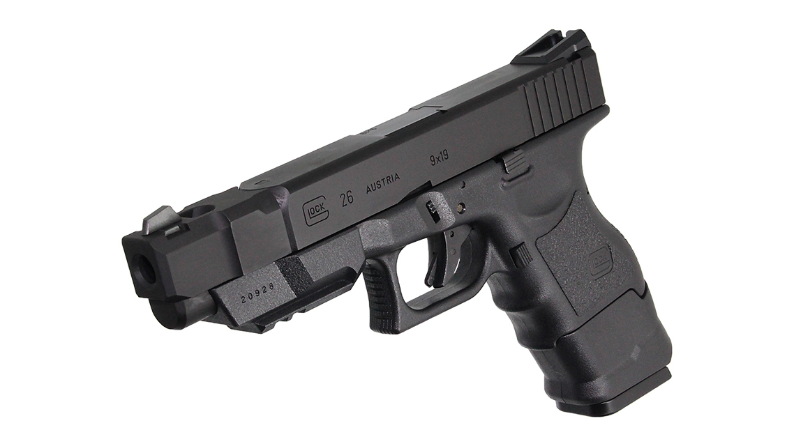 TOKYO MARUI GLOCK 26 Advance GBB Pistol Airsoft  (G26)