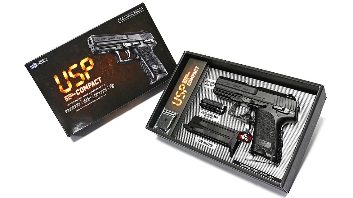 TOKYO MARUI USP Compact GBB Pistol