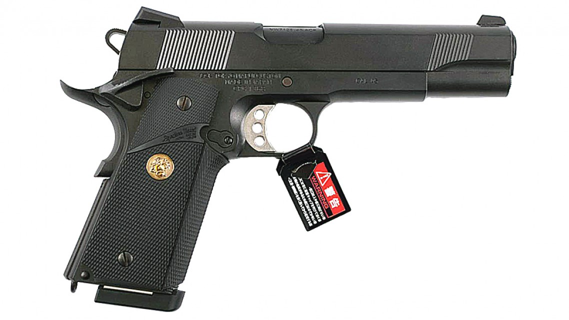 TOKYO MARUI M.E.U. GBB Pistol (M1911)
