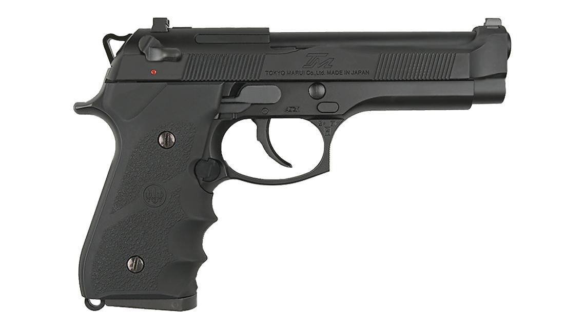 TOKYO MARUI M9 TACTICAL MASTER GBB Pistol