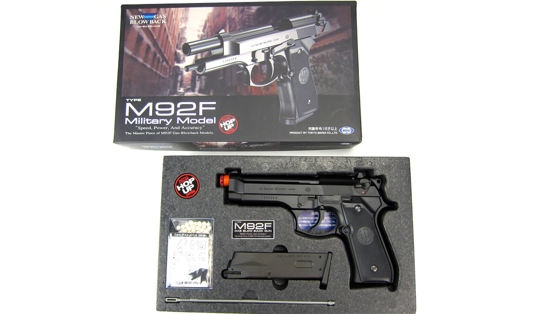 TOKYO MARUI M92F Military GBB Pistol Airsoft (Black)