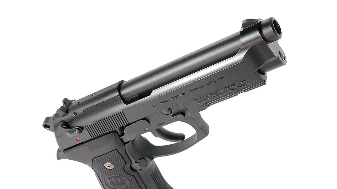 TOKYO MARUI M9A1 GBB Pistol Airsoft (Black)