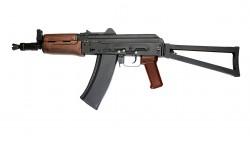 KSC AKS-74U GBB Rifle (System 7)