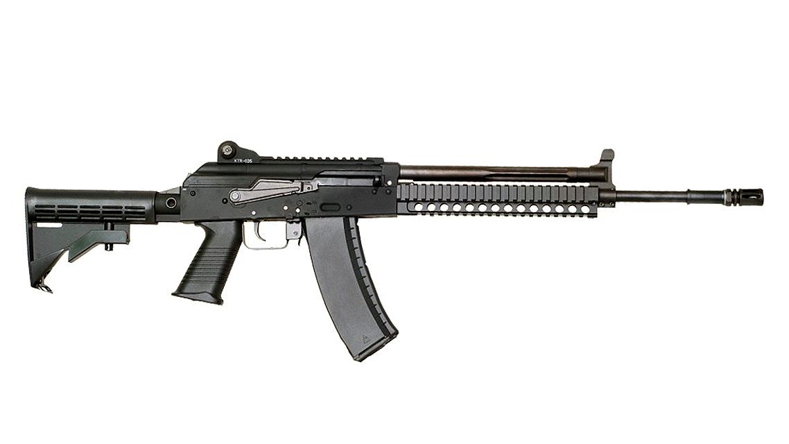 KSC AKG KTR-03 GBB Rifle (System 7)