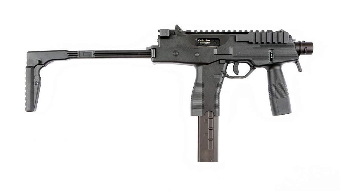 KSC MP9 GBB SMG (Black)