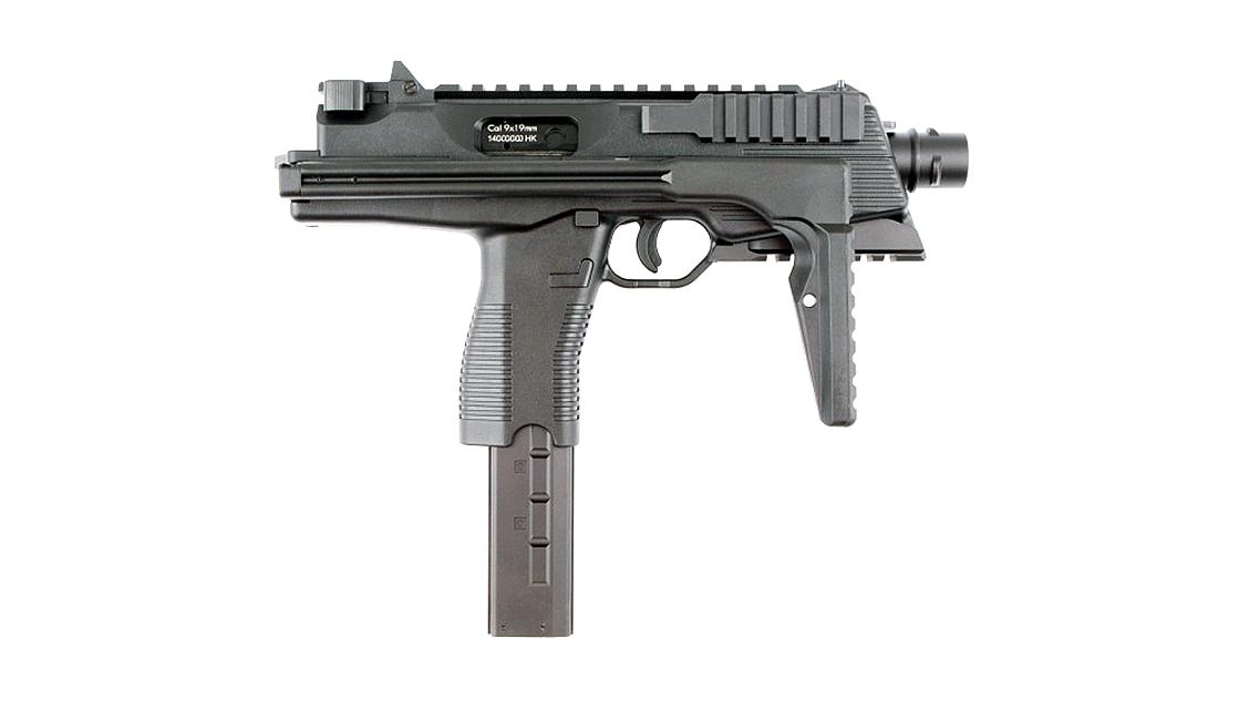 KSC TP9 GBB SMG (Black)
