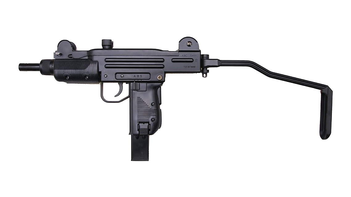 KWC MINI UZI GBB SMG (CO2, 6mm)