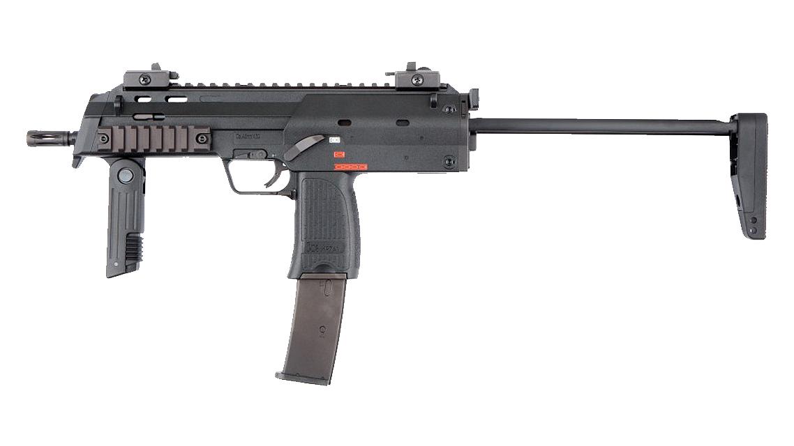 UMAREX H&K MP7A1 GBB SMG (Black)