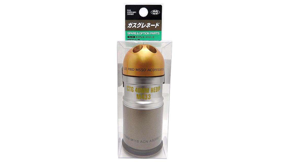 TOKYO MARUI M320A1 Cartridge
