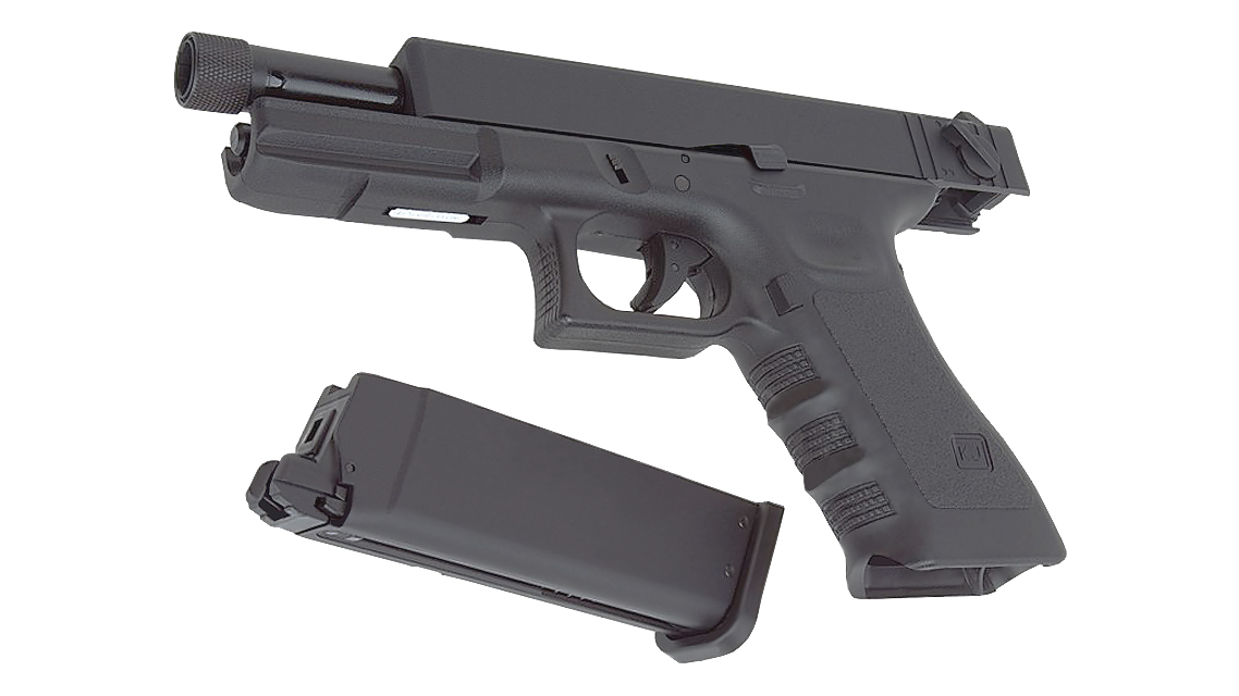 KJ WORKS KP-18 TACTICAL GBB PISTOL (G18  GAS)