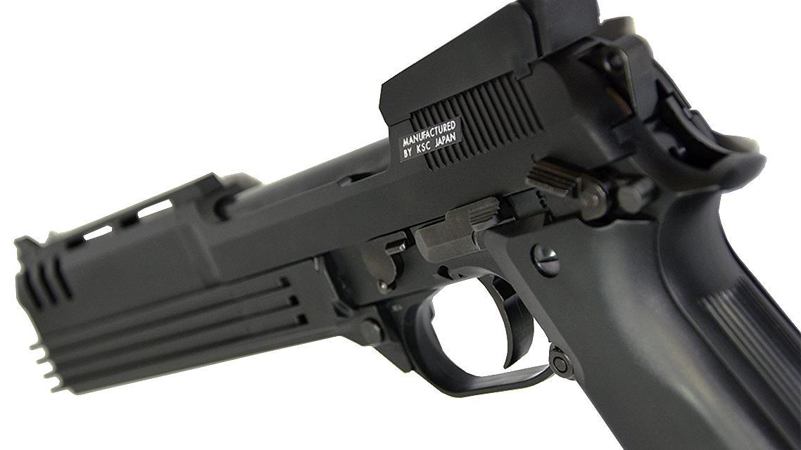 KSC M93R AUTO 9C GBB Pistol (ROBOCOP, JAPAN)