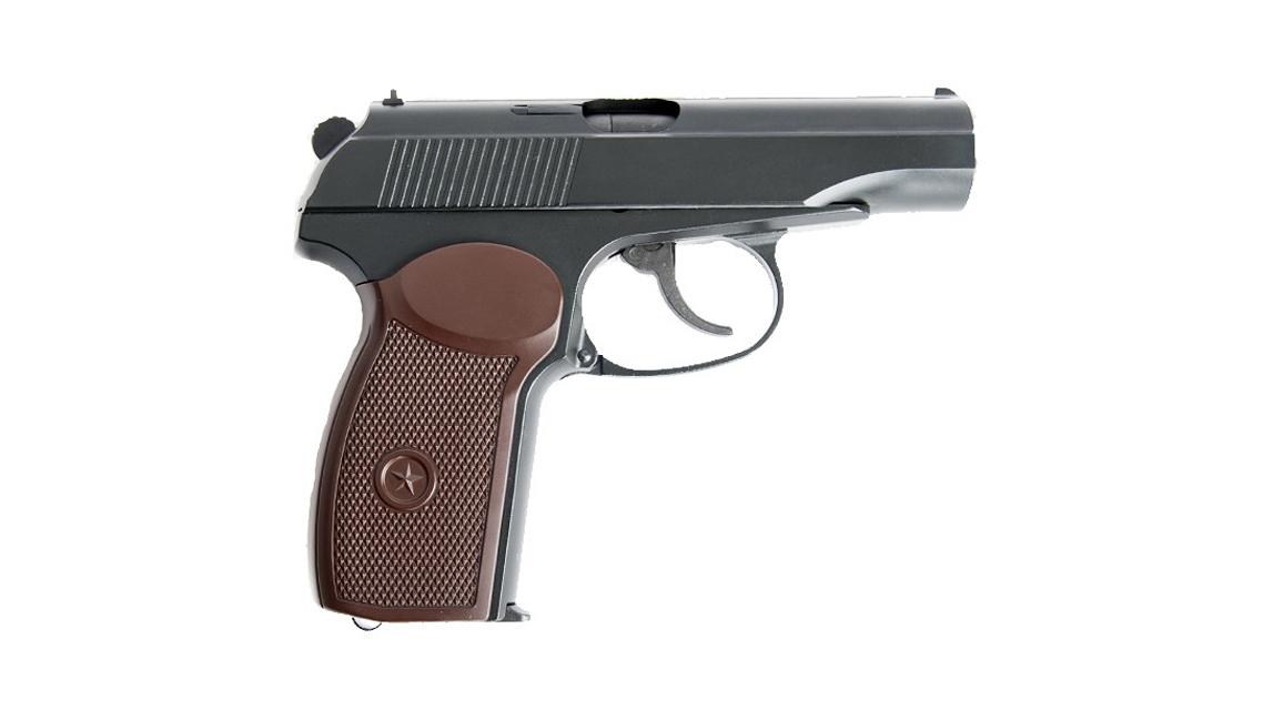 KSC MAKAROV MKV PM  GBB Pistol (System 7)