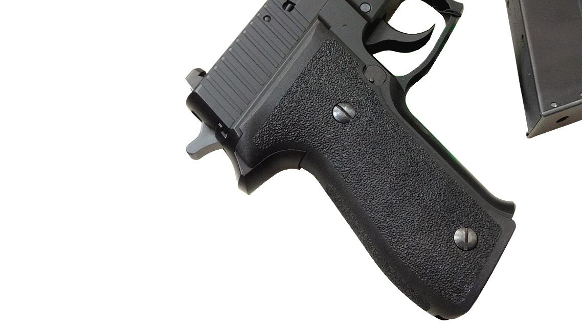 KSC P226 RAIL GBB Pistol (Metal)