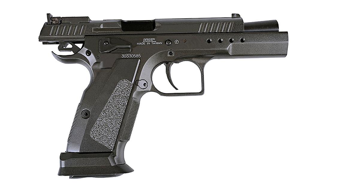 KWC 75 TAC MODEL GBB PISTOL (CO2, 6mm)