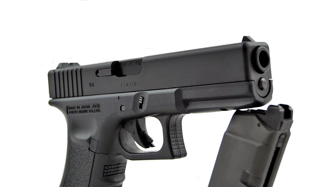 Icefoxes Airsoft Product - TOKYO MARUI GLOCK 18C GBB PISTOL AIRSOFT