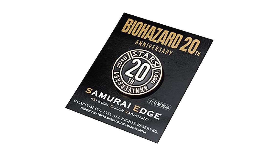 TOKYO MARUI BIOHAZARD 20TH ANNIVERSARY SAMURAI EDGE GBB
