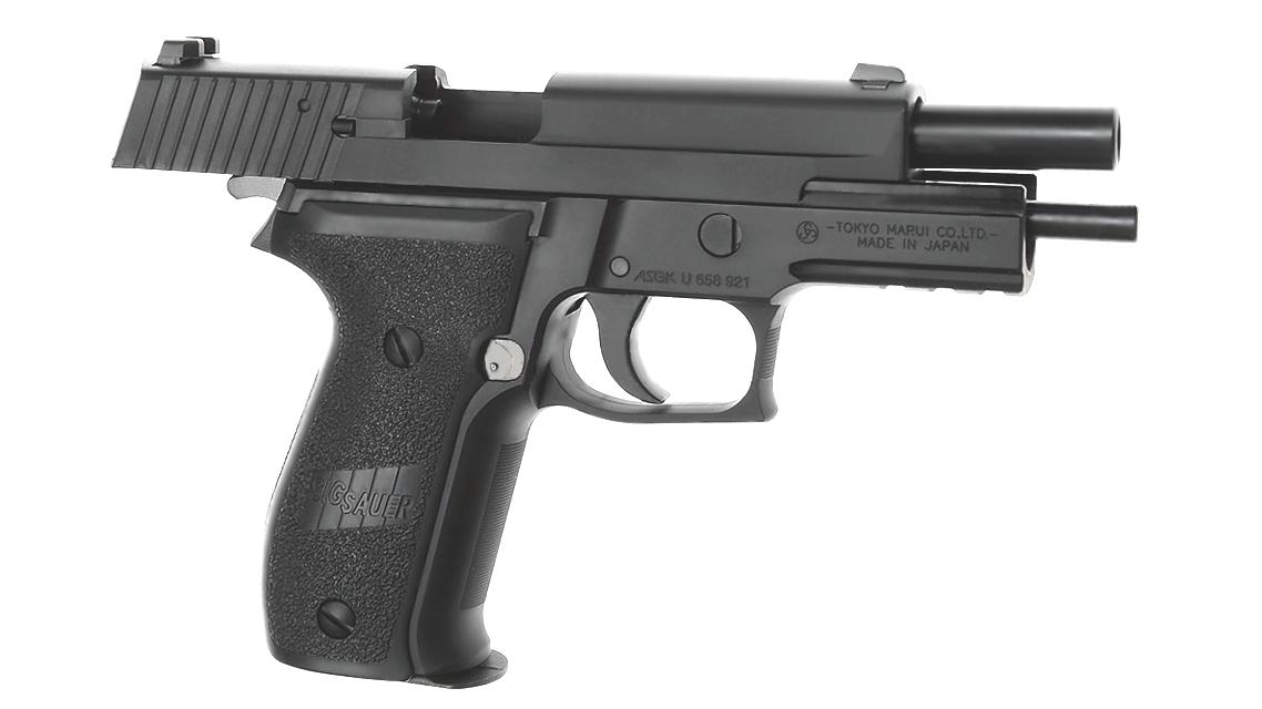 TOKYO MARUI P226 RAIL GBB Pistol