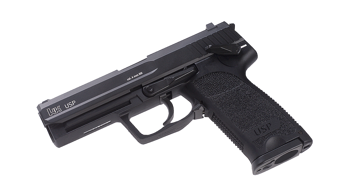 UMAREX H&K USP Cal 6mm BB GBB Pistol (CO2)