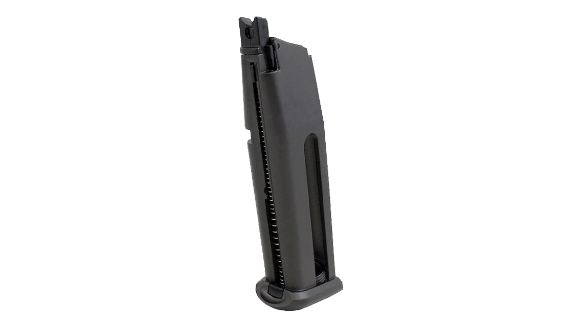 KWC 75 MODEL 17RD GBB Magazine (CO2)