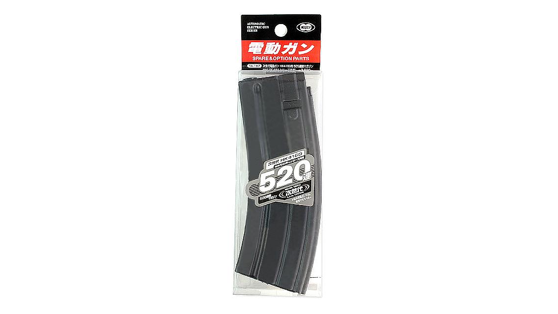 TOKYO MARUI HK416D 520RD Magazine