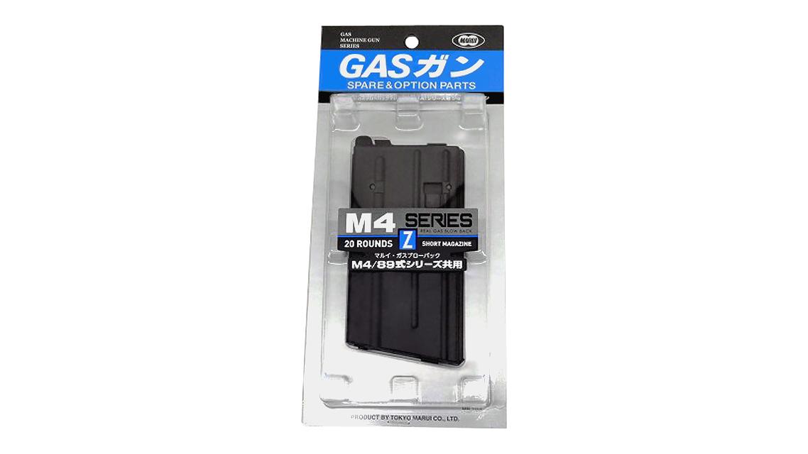 TOKYO MARUI M4A1 MWS 20RD GAS Magazine