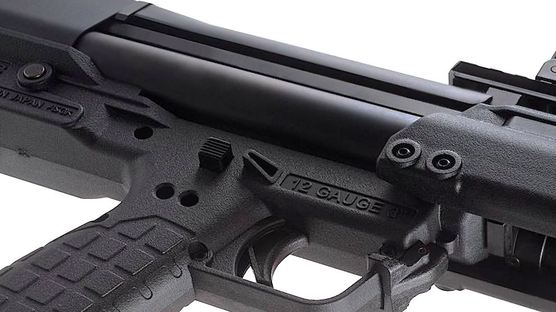 TOKYO MARUI KSG Gas Shotgun